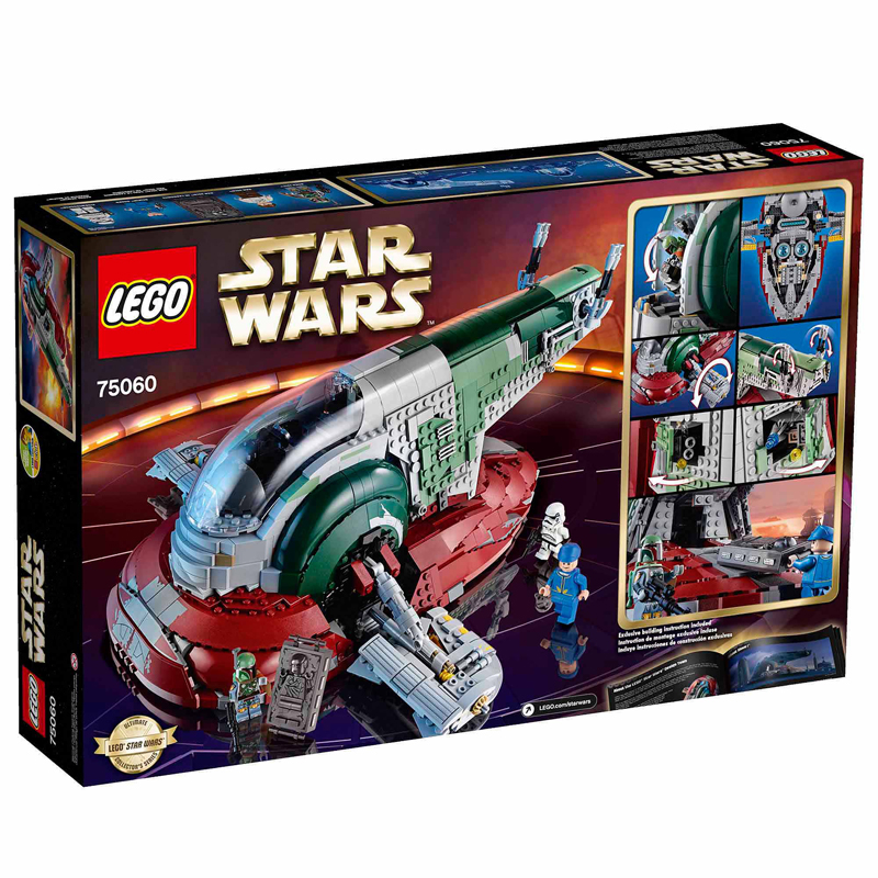 75060 Lego Slave 1